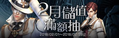 https://ge.wayi.com.tw/event/GE_180205/index.html